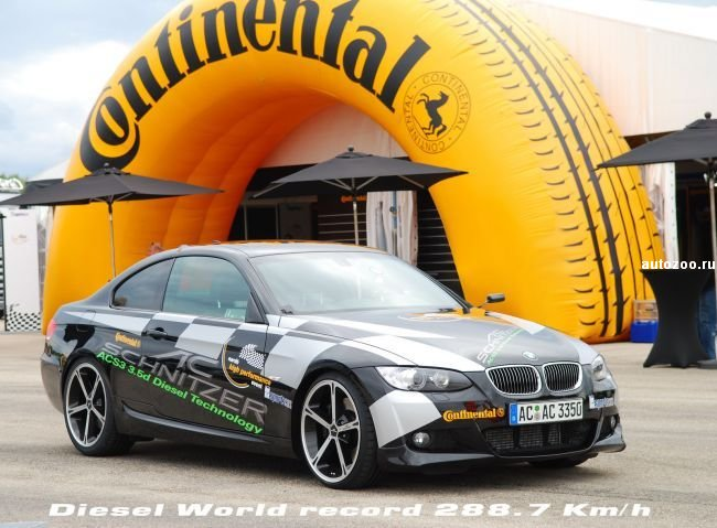 BMW ACS3 3.5d Coupe