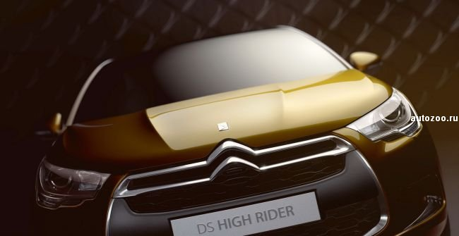 Citroen DS High Rider
