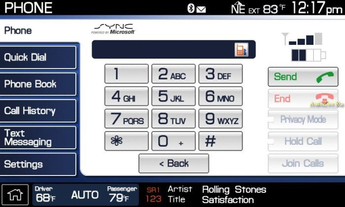 ford emotive advisory system