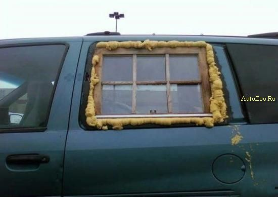 window car