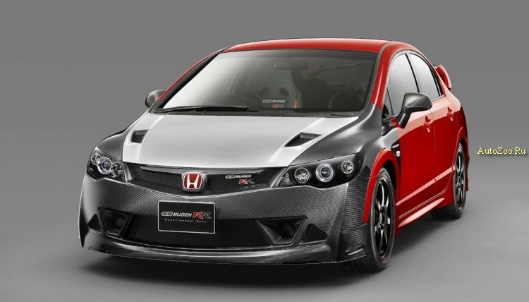 Honda Civic Type-RR