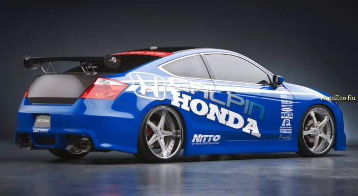 honda accord coupe galpin