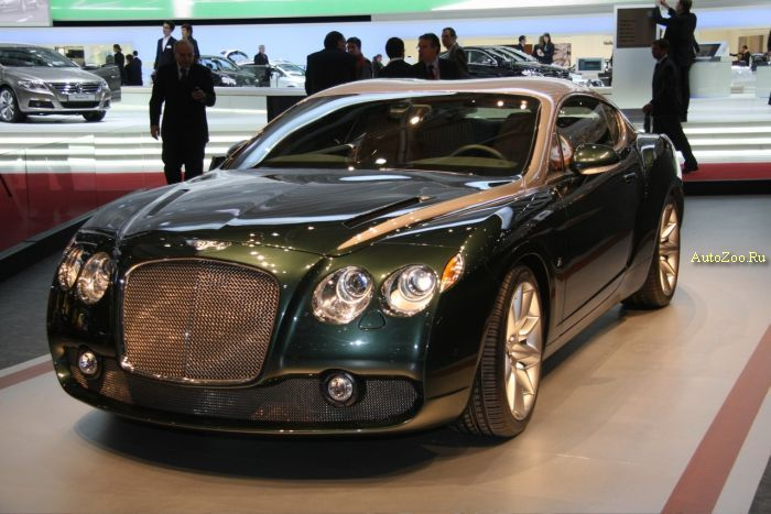 Bentley Continental GTZ Zagato