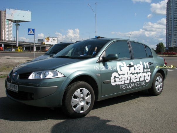global-gathering-car_07_07_1.JPG