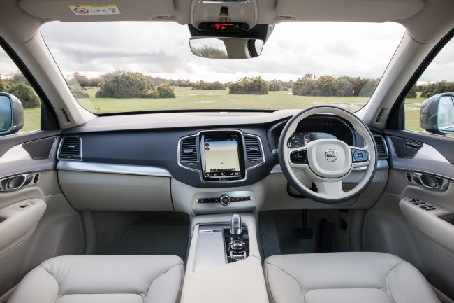 The all-new XC90 T8